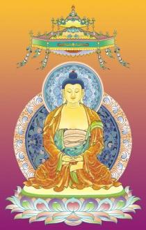 Amitabha-2012