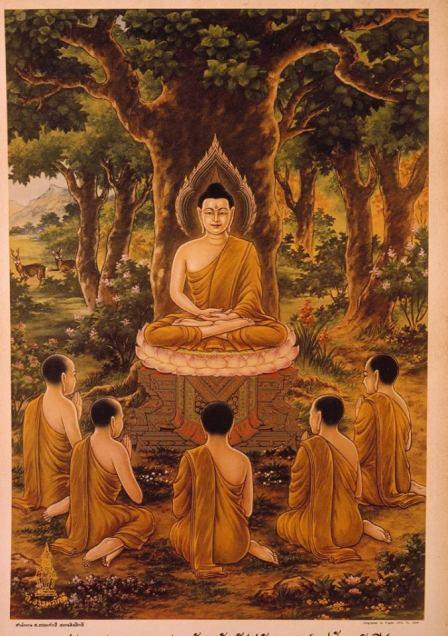 buddisc