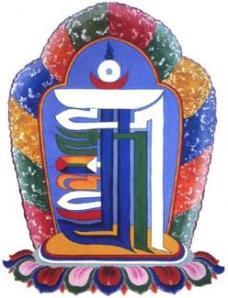 kalachakra-emblem1