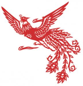 firebird-289x300